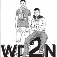 Fasten your seatbelt, said WD2N